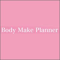 bodymakeplanner-logo